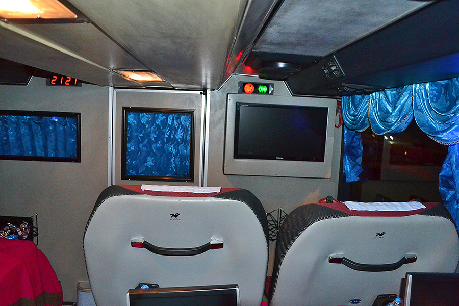 VIP класс в автобусе
