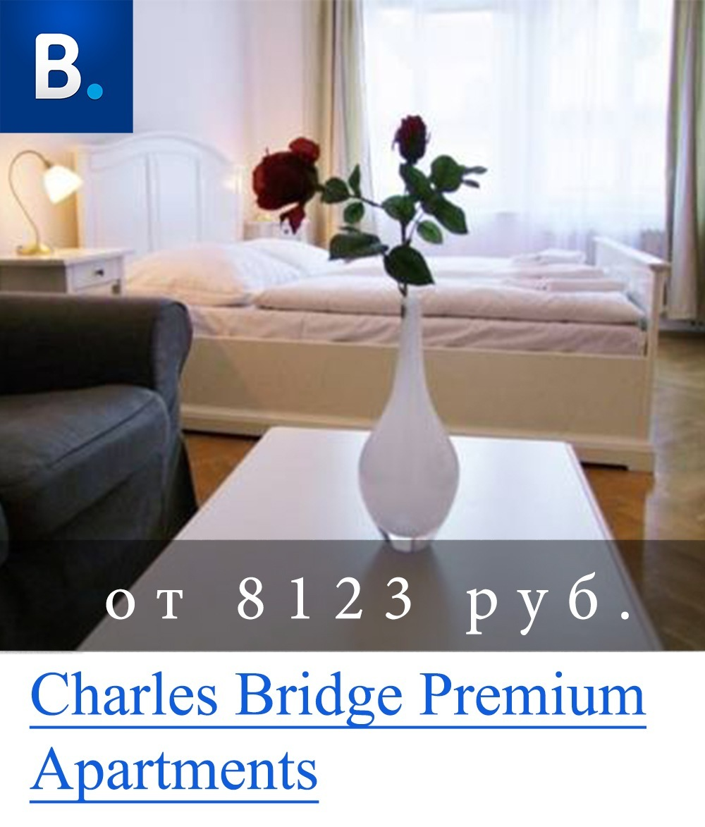 Charles Bridge Premium Apartments
