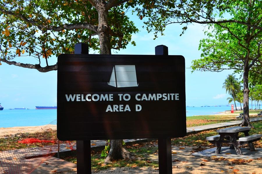 Знак, разрешающий установку палатки в этой зоне