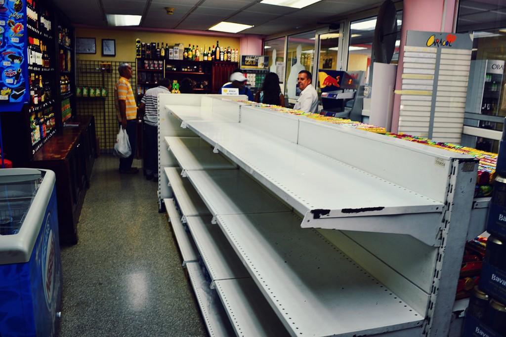 магазин Кубы
