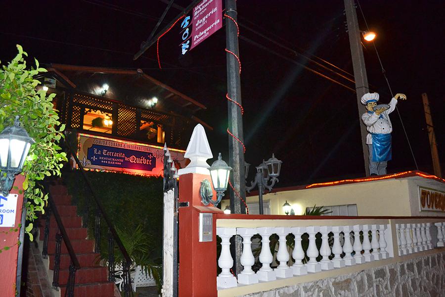 местный бар на окраине Варадеро