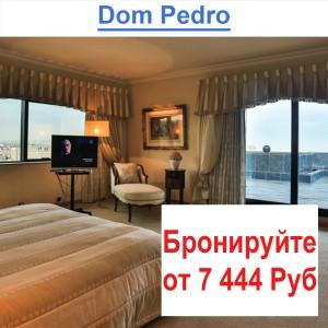 Dom Pedro 5*