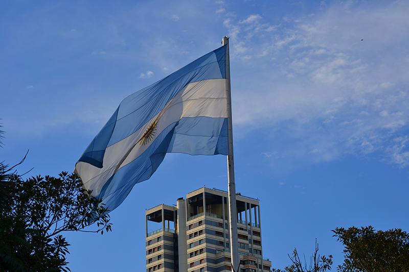 Аргентина - флаг страны