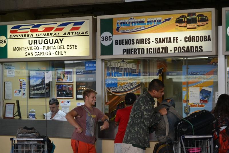 из Сан Пауло в Буэнос Айрес и другие города на автобусе