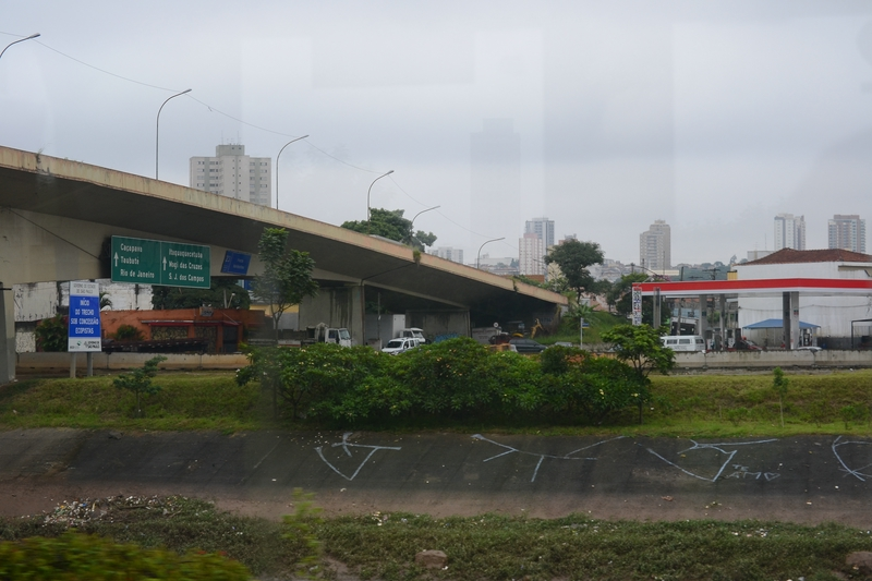 вид на город Сан Пауло