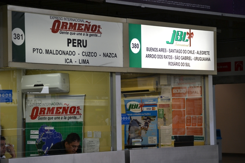 касса по продаже билетов на автобус до Перу