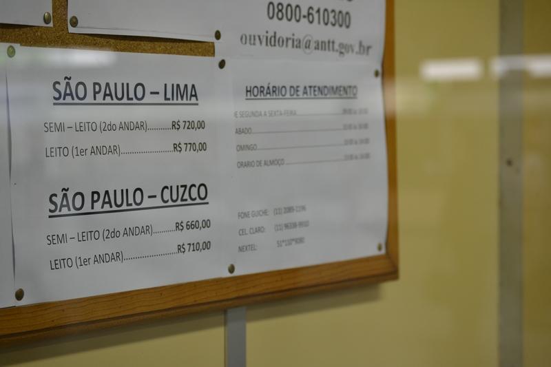 цены на автобус из Сан Пауло до Перу