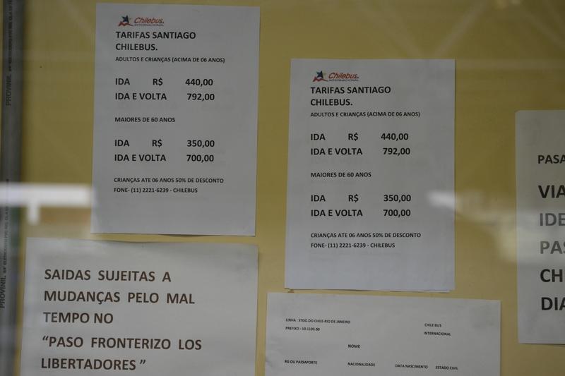 цены на автобус из Сан Пауло до Сантьяго де Чили