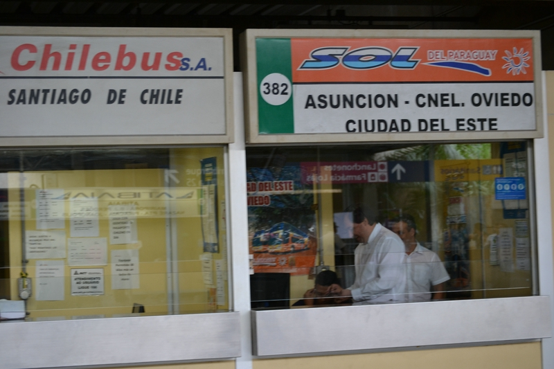 касса по продаже билетов в Чили