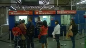 кассы по продаже билетов в метро
