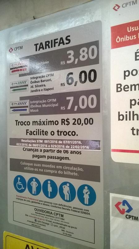 цены на метро в Сан Пауло