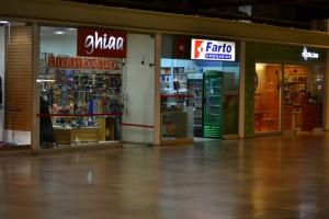 магазины на автобусной станции Tiete