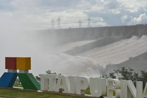 view point in Itaipu