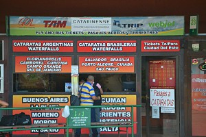 кассы по продаже билетов в Бразилию и другие направления