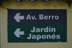 указатель на японские сады