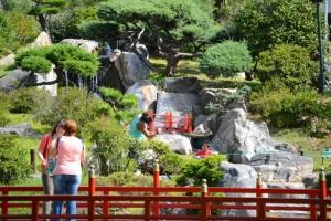 Японские сады Jardin Japones