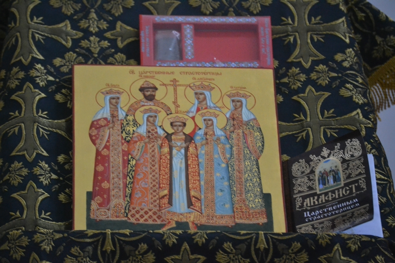 Icon and akathist Royal family
