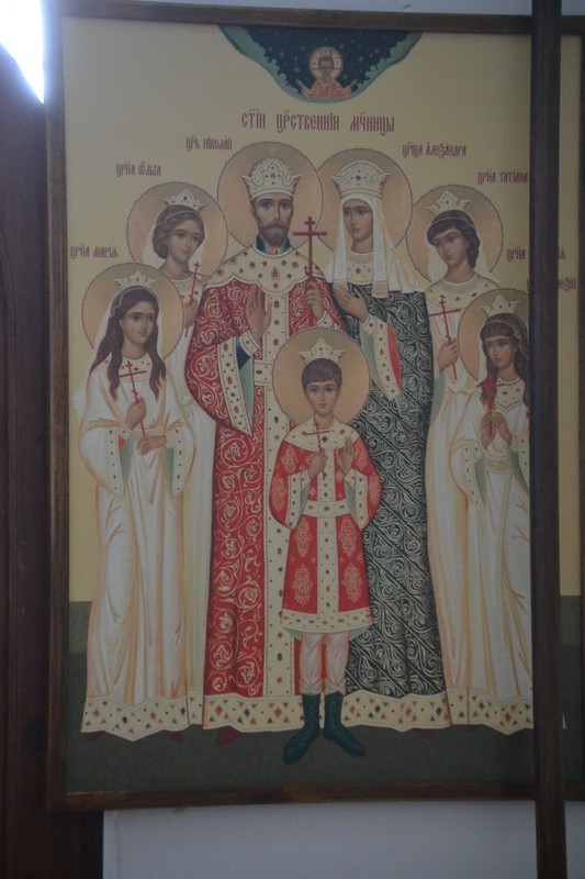 icon depicting Regal Martyrs