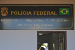 помещение для прохождения паспортного контроля