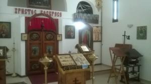 Русская Православная церковь в Мар дель Плата изнутри