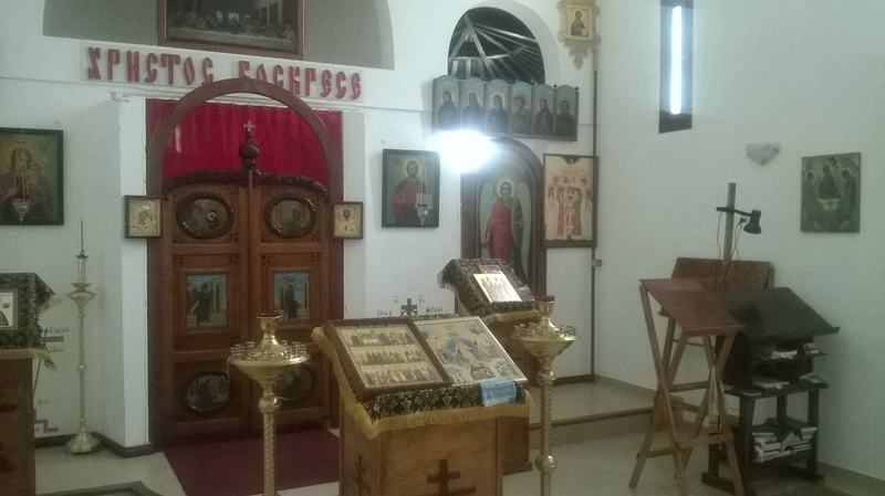 The Russian Orthodox Church in Mar del Plata on the inside