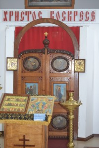 Алтарь внутри Храма