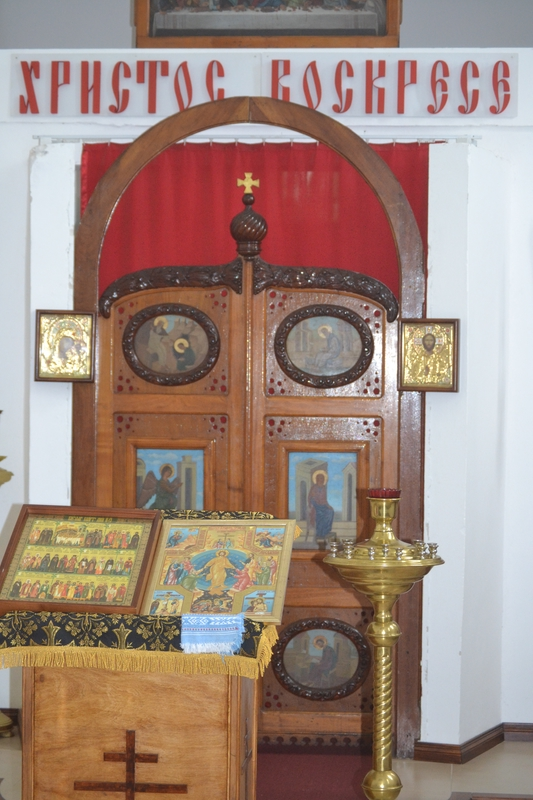 The altar inside the Church