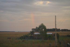 радуга после сильного дождя