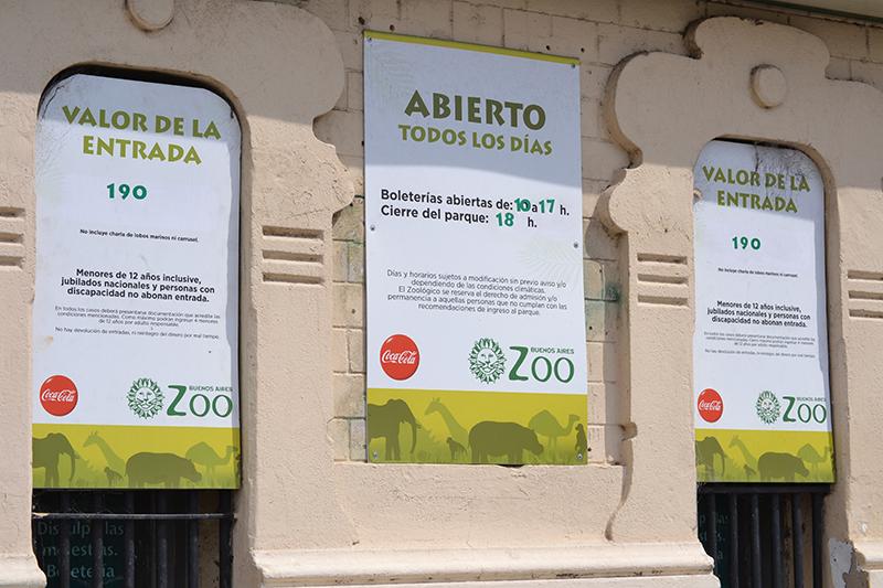 цены на билеты в зоопарк Буэнос Айреса