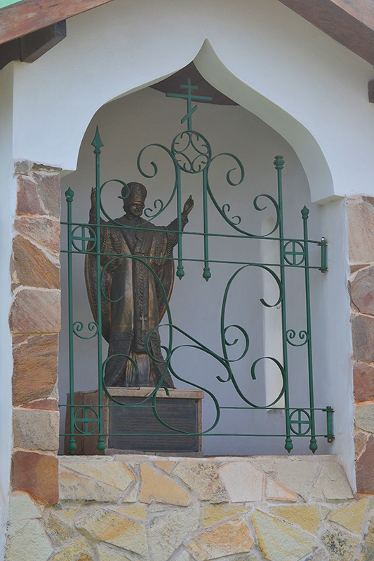 Monument at the Church of St. Nicholas Čudotvorcu