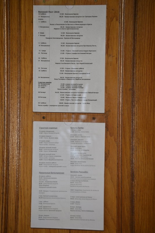 schedule of services for the front door