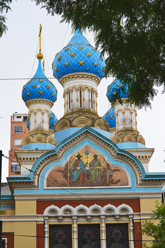 Orthodox Cathedral of the Holy Trinity in Argentina