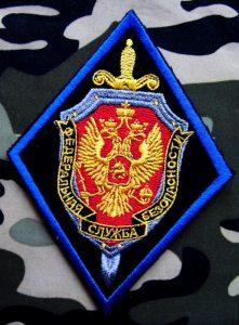 Шевроны на военной форме