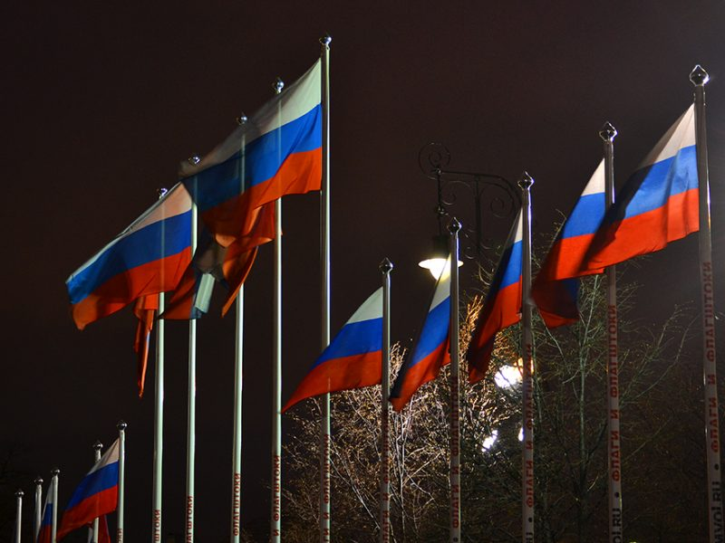 Russian flags in Moscow. Russia