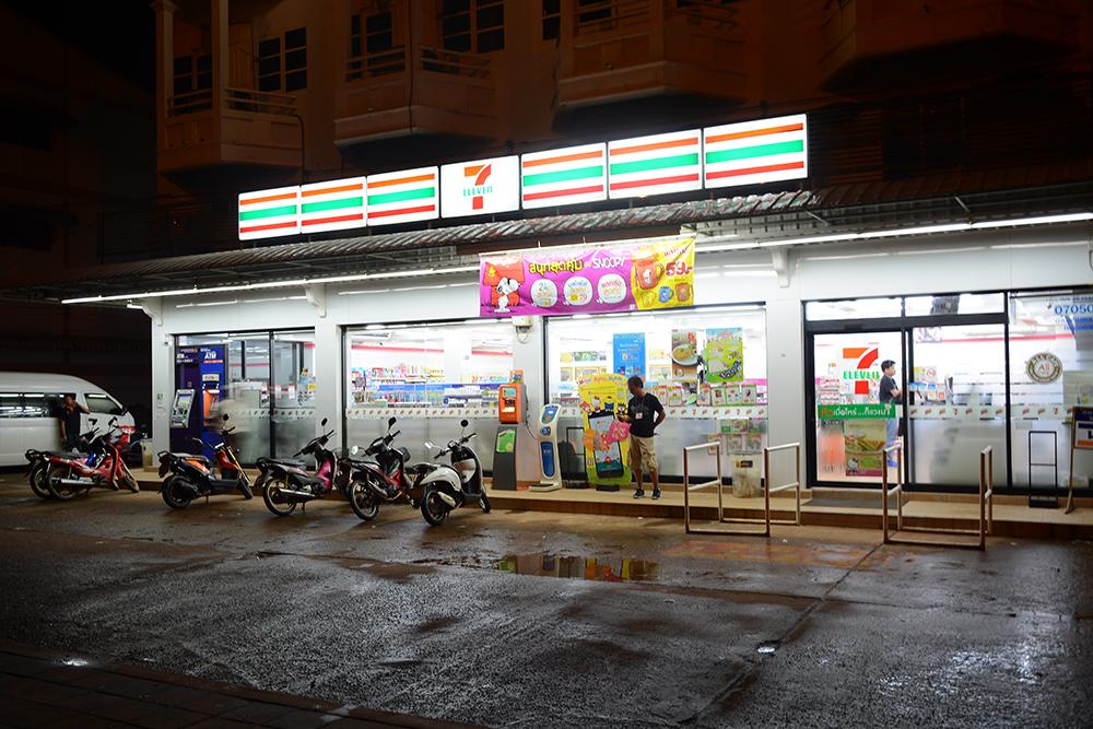 магазин Seven Eleven в Таиланде