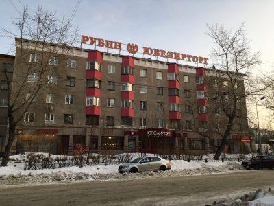 Привокзальная площадь в Мурманске