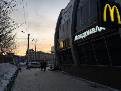 Ресторан Макдоналдс на Площади Пяти Углов