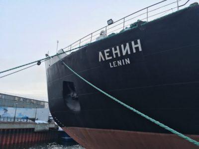Атомный ледокол-музей Ленин в Мурманске