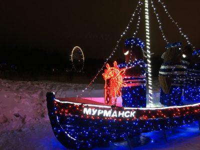 Парк атракционов в Мурманске