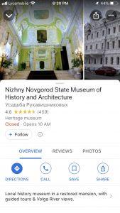 Усадьба Рукавишниковых в Нижнем Новгороде на Google Maps